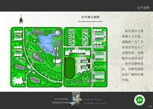 孵化园规划设计方案图