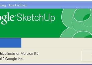 GoogleSketchUpWZH-CNAB软件