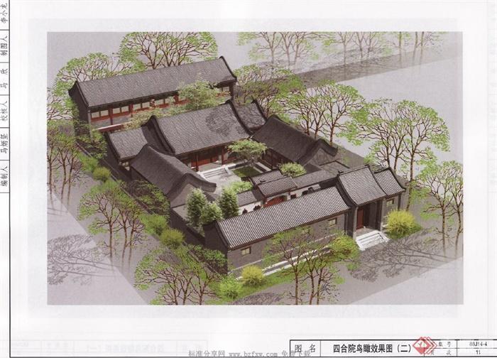 北京四合院建筑設計要素圖(2)