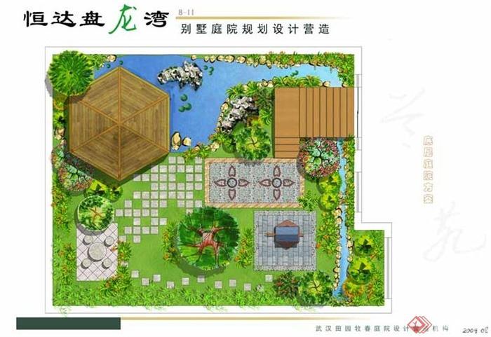 多款庭院花园景观设计方案与实景图(1)