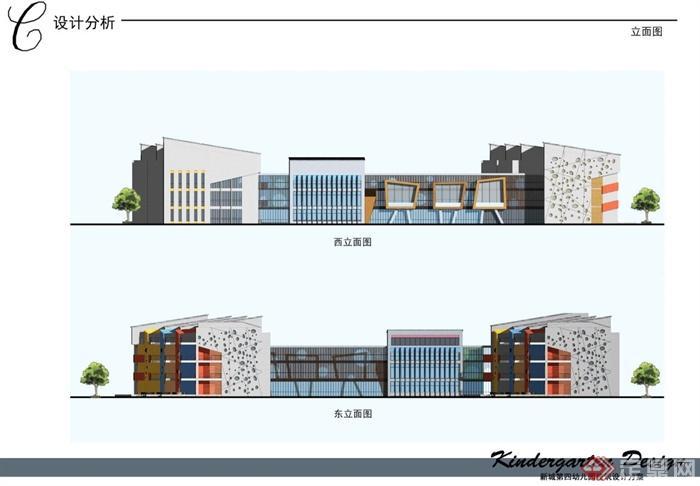 某幼儿园建筑景观规划设计方案文本(5)