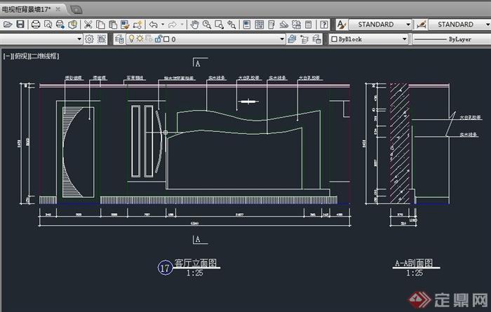 客厅电视背景墙设计CAD立剖面图(2)