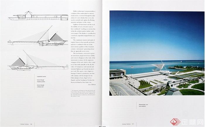 多个博物馆建筑设计外文资料JPG文本(3)