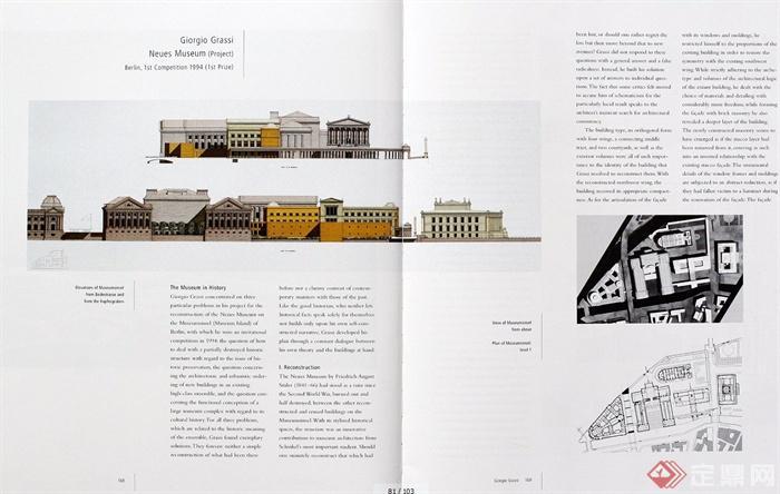 多个博物馆建筑设计外文资料JPG文本(4)