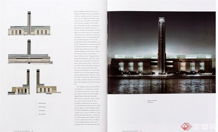 多个博物馆建筑设计外文资料JPG文本(7)