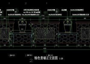 欧式景墙设计CAD施工图