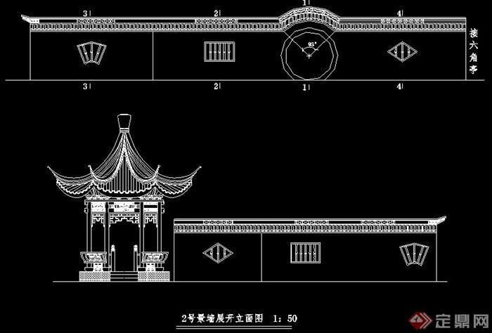 三款中式风格景观围墙施工图(3)
