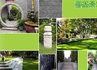 磐基景观--别墅景观设计----太白一号