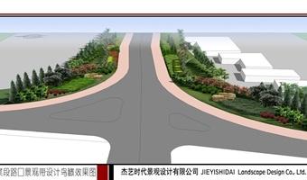 河北威县某段入口道路绿化
