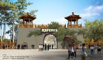 森林公园大门设计