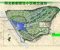 住宅区,概念规划