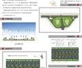 道路环岛绿化,道路隔离带,道路标准段绿化