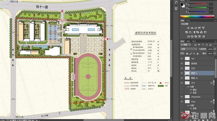 现代某学校整体规划设计PSD平彩图(2)