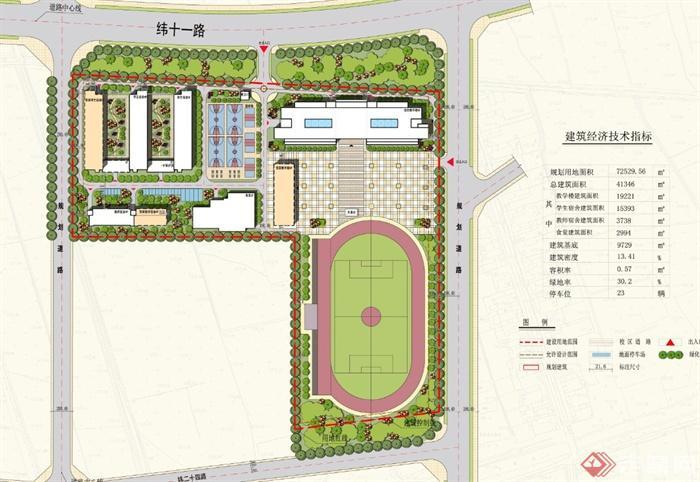 现代某学校整体规划设计PSD平彩图(1)
