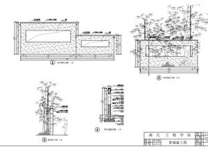某景墙设计PDF施工图