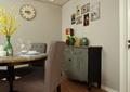 地柜,背景墙,餐桌椅,摆件
