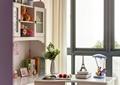 臥室,書柜,書籍,擺件,窗簾