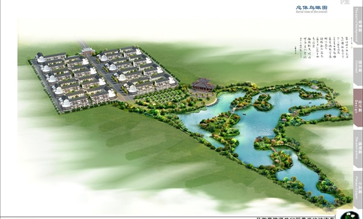 陆良马街镇爨隆公园景观设计方案