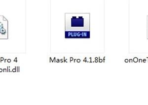 PS抠图滤镜Mask Pro 4.11 汉化中文版