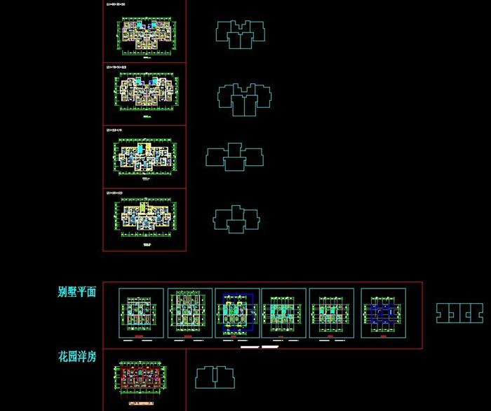 某小区规划建筑方案设计(含文本+cad平面图)(5)