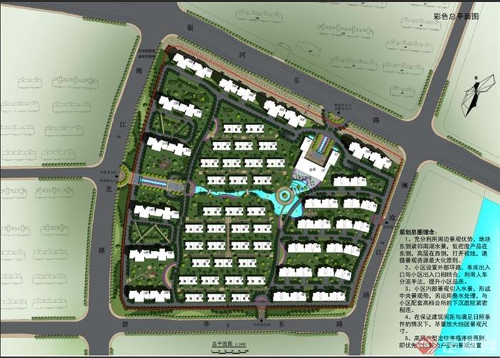 某小区规划建筑方案设计(含文本、cad平面图)(7)