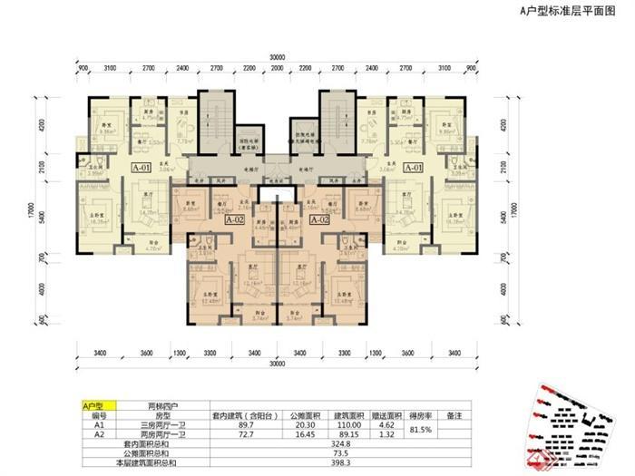 某小区规划建筑方案设计(含文本、cad平面图)(8)