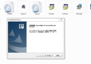 sketchup5.0 安装程序