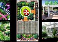 九锦台屋顶苗景观设计工程---磐基景观