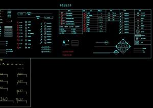 室内样板文件设计CAD图