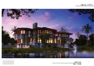 别墅区建筑规划设计方案文本