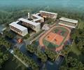 某學校規劃建筑設計方案