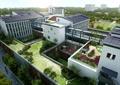 学校,教学楼,校园景观,屋顶花园