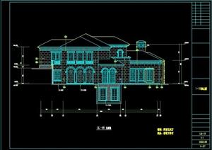 法式别墅建筑设计施工图