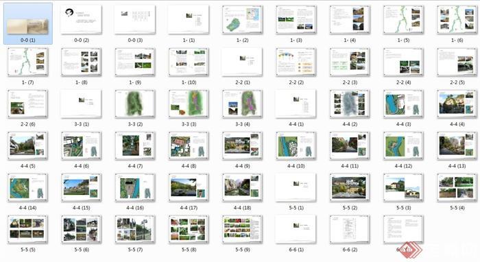 美丽乡村规划设计方案文本(7)
