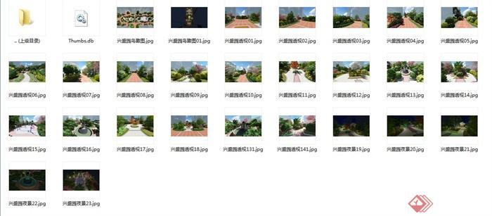 某住宅小区中心景观设计效果图(7)