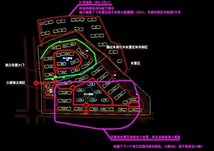 某小区建筑规划设计CAD方案图