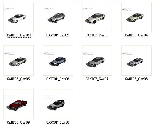 10款汽车su模型