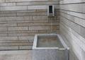 水缸,跌水墙,跌水水景,围墙