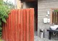 廁所,圍欄,鋪裝