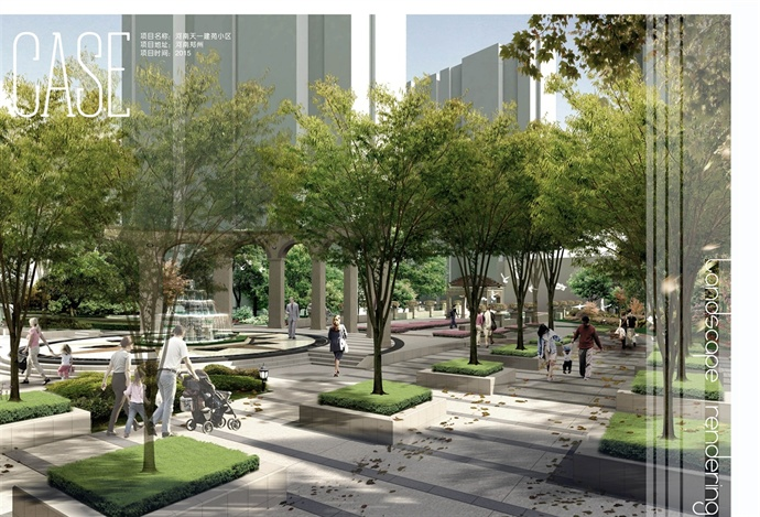 天一 建苑小区景观设计