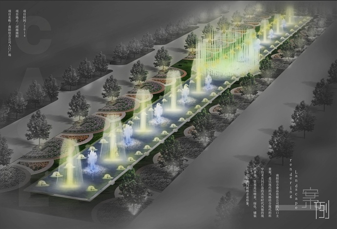 厂区喷泉景观设计