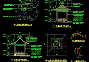 福建中国式凉亭设计CAD施工图