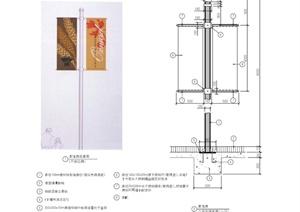 装饰旗设计PDF施工图