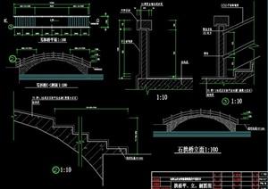 园林景观石拱桥、凉亭设计图纸