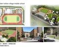 学校景观项目