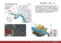道路规划,现状分析图