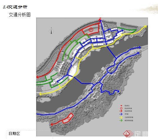 某大型山水实景演出剧场项目方案(3)