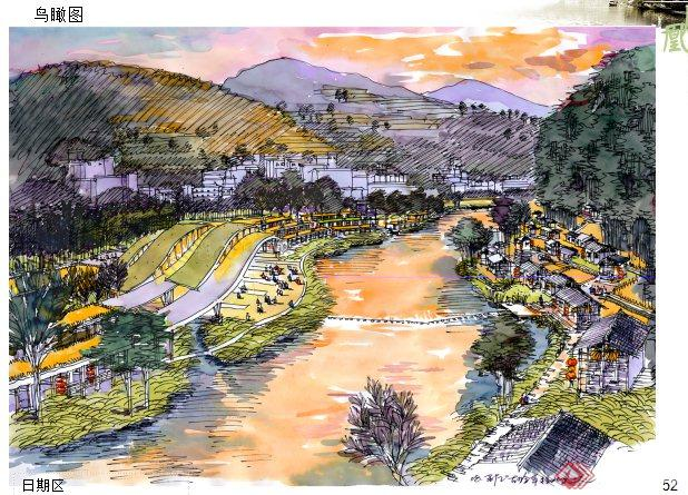 某大型山水实景演出剧场项目方案(1)