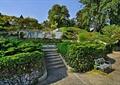 住宅景观,花池,灌木丛,台阶,坐凳,景墙,大乔木