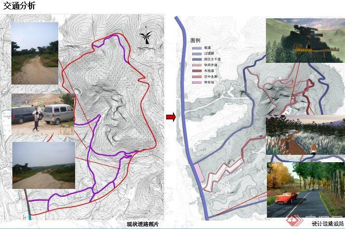 某中式风格森林公园景观设计方案(5)